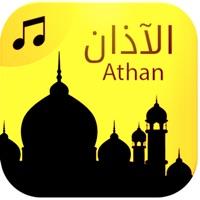 Codes for Athan for Muslim alQuran القرآن wih Qibla Hack