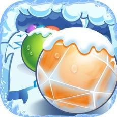 Activities of Ball Crash Of Saga-Super Edition