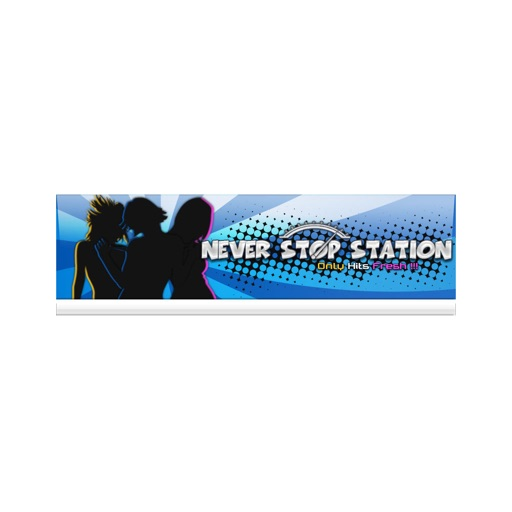 Never Stop Station