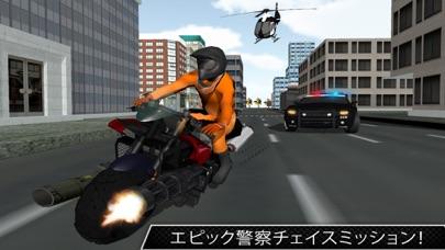 刑務所の脱出:交通警察チェイスバイクライダーのおすすめ画像1