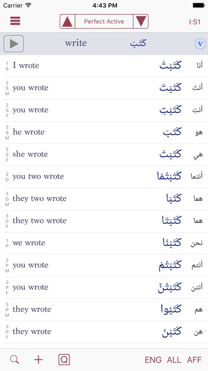 The CJKI Arabic Verb Conjugator screenshot-0