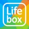 Lifebox is the easiest way to share and collect photos from your friends and family