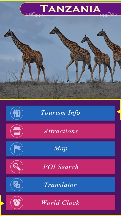 Tanzania Tourist Guide screenshot-1