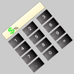 Sales Tax Computer