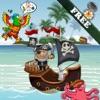 幼児や子供のための海賊のパズル - 無料アプリ