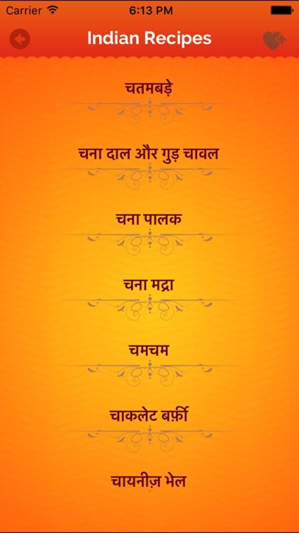 Indian Recipes and Food In Hindi - Fresh Meal Menu