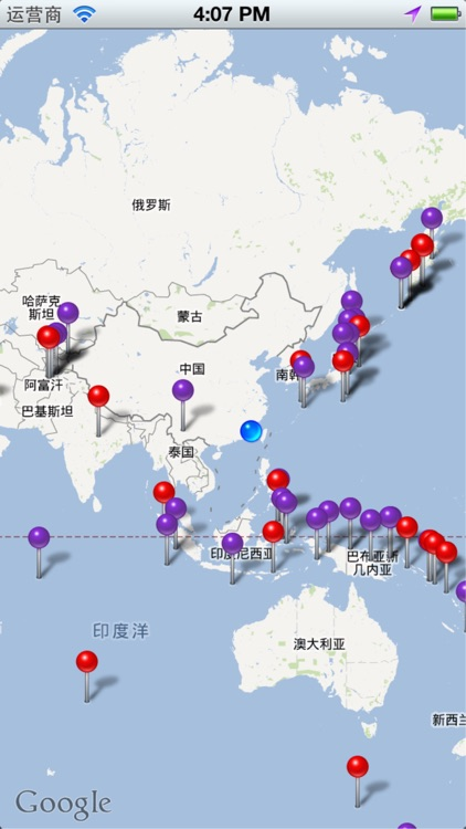 Recent Earthquake Events screenshot-4
