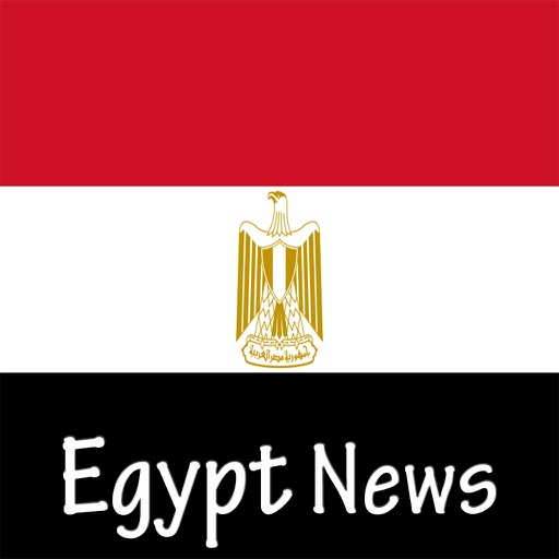 Egypt News Paper iOS App