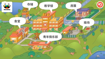 Screenshot for Toca Life: School in China App Store