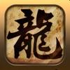 迷你屠龙传(1.76经典休闲挂机版) Reviews