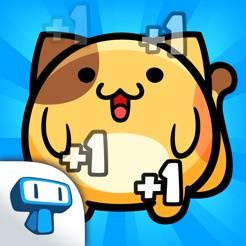 Kitty Cat Clicker - Alimentare il Gatto Virtuale con Biscotti e Caramelle