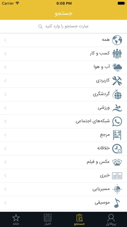 سیب مارت screenshot-2
