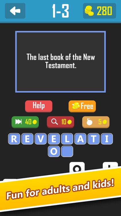 Bible Quizzer 2016