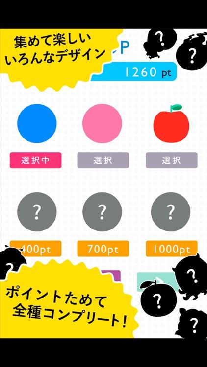 30秒間でどこまでスコアを上げられるかを競うゲーム-どこスコ screenshot-3