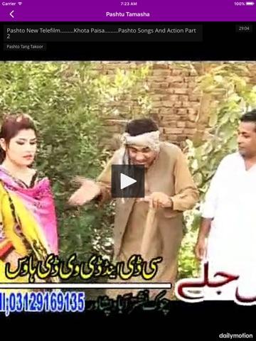 100+ Latest Pashto Tamasha 2016-ipad-0