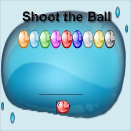 Just Shoot the Ball
