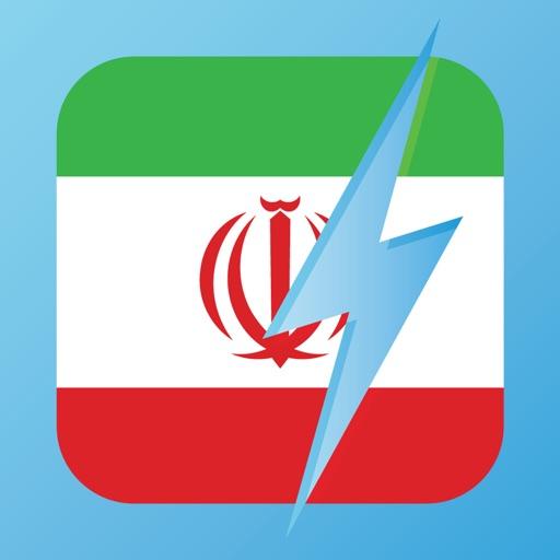 Learn Persian - WordPower