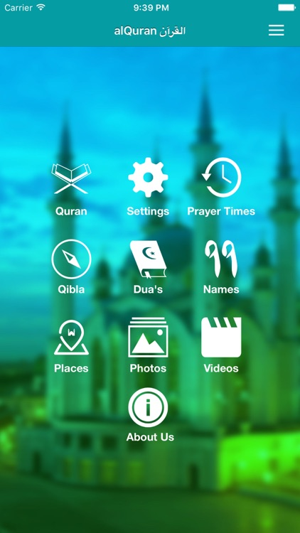 Islamic Compass - Prayer Times with Adhan Alarm and Full Quran (البوصلة الإسلامية)