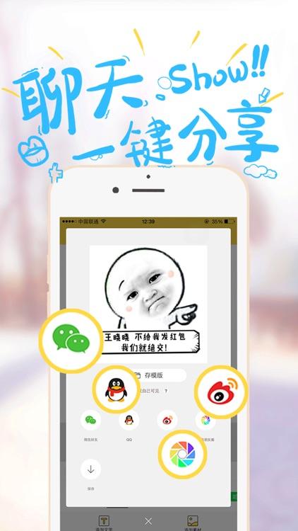 哈图-二次元社交聊天App,图片表情贴纸滤镜大全,用有趣的方式交友 screenshot-4
