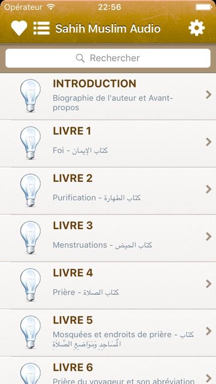 Sahih Muslim Audio mp3 en Français et en Arabe (Lite) - +1700 Hadiths - صحيح مسلم