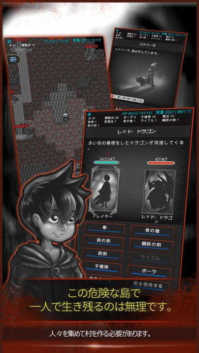 ダークドラゴン ADのスクリーンショット3