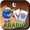 点击获取Arabic Baby Flash Cards - Kids learn Arabic