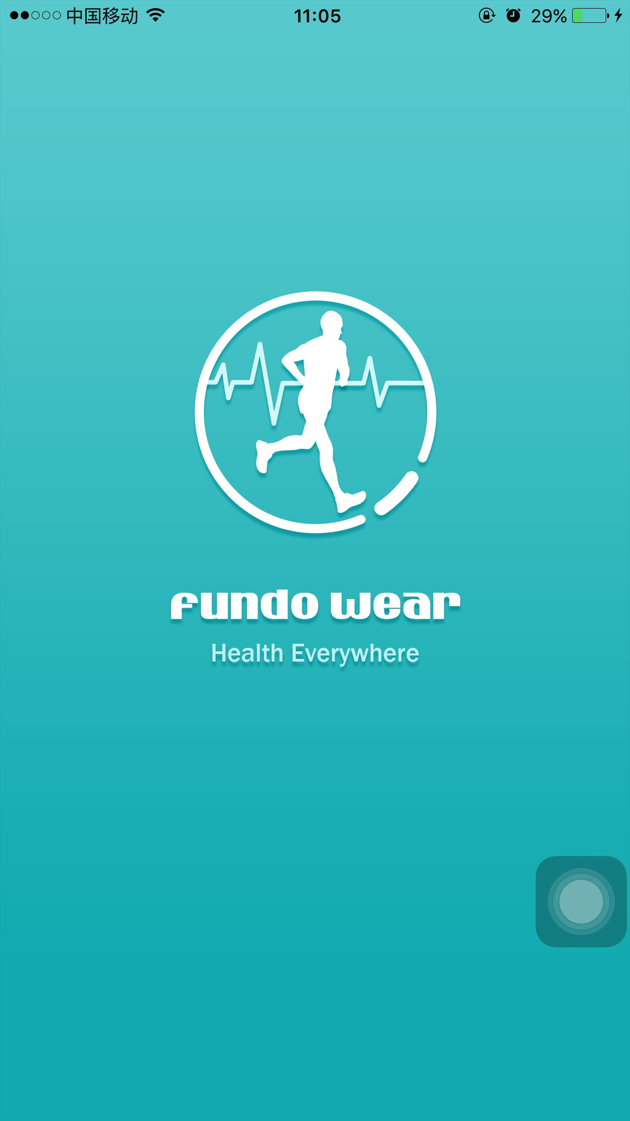 Fundo Wear Screenshot