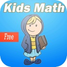 easy math kids : learn english basic arithmetic for kindergarten icon