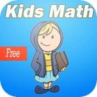 fáciles niños matemáticas: aprender aritmética básica Inglés para el kindergarten icon