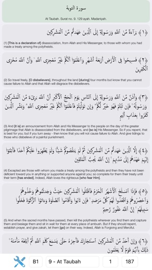 Quran Word by Word on the App Store
