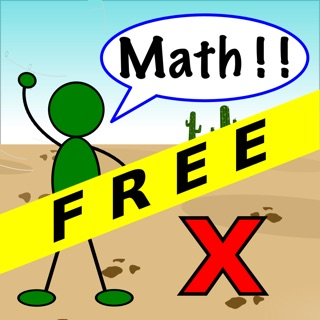 My Math Flash Cards App On The App Store