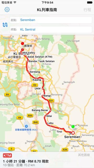 吉隆坡輕快鐵交通指南 2屏幕截圖2