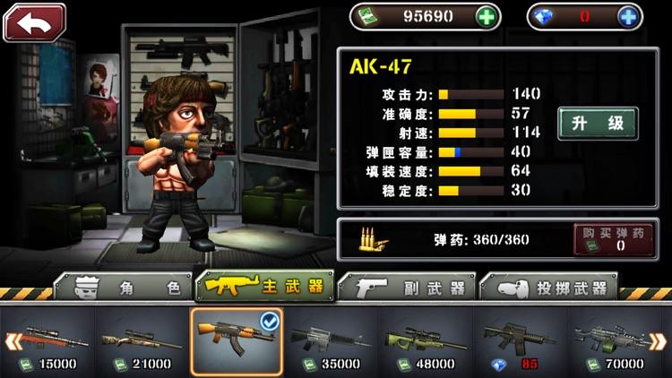 反恐突击队2 screenshot-4