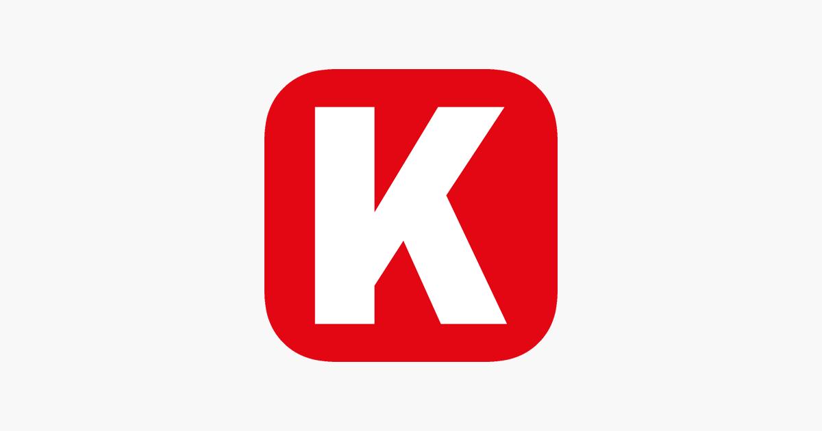 Kicks  Release Dates   Sneaker News on the App Store 828e45aaa