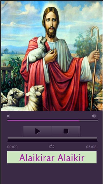 Christian Songs in Tamil