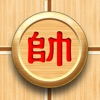 Chinese Chess for iPad