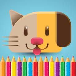 Kedi Kopek Boyama Kitabi Iyi Cocuk Oyunlari Hayvan Cizim Ve