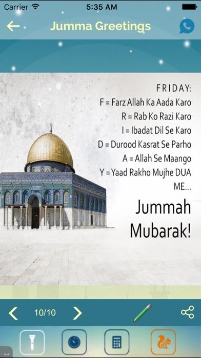 Add text create jumma mubarak emojis greetings free iphone prev m4hsunfo