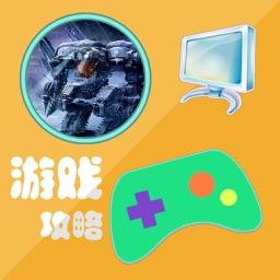 游戏攻略For失落的星球3