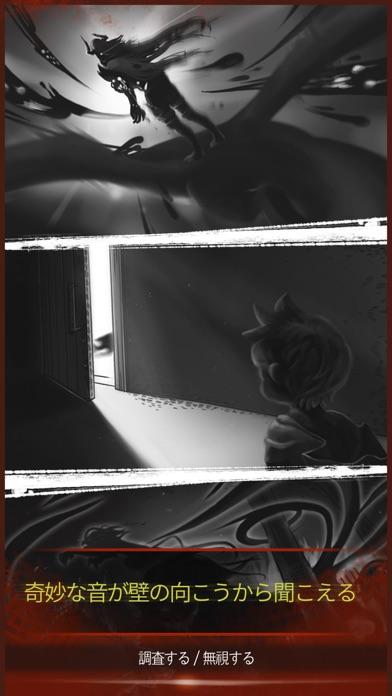 ダークドラゴン ADのスクリーンショット2