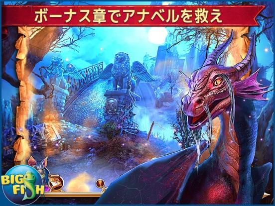 ミッドナイト・コーリング:アナベルの冒険 - ミステリーアイテム探しゲーム (Full)のおすすめ画像4