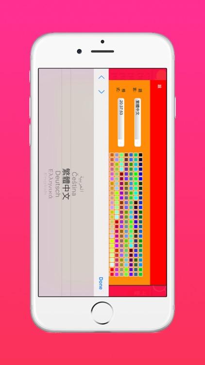 Asian Gay Chat screenshot-4