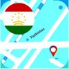 Tajikistan Navigation 2016 - Navigation