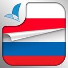 Rozmówki polsko-rosyjskie - nauka języka rosyjskiego icon