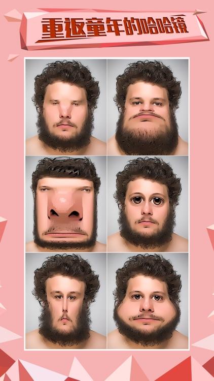 Face Booth - Make Snap Heads Fat,Old Emoji Upload