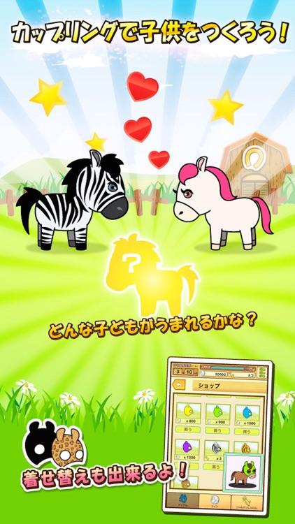 パズうま〜パズル×競馬!無料育成シミュレーションゲーム〜 screenshot-4