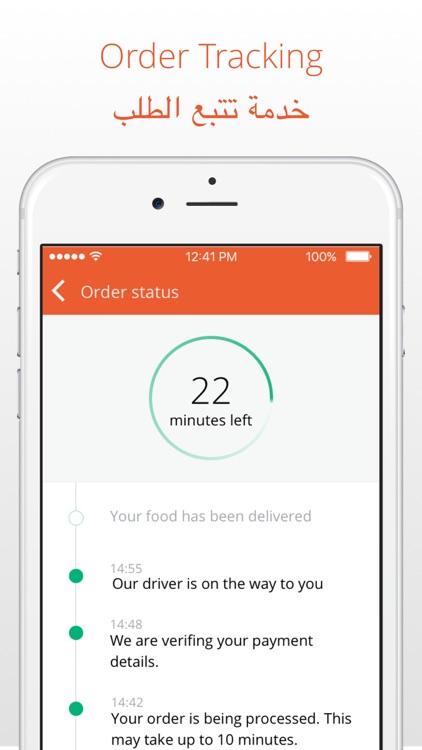 hellofood - Food Delivery screenshot-4