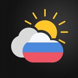 Всемирный прогноз погоды