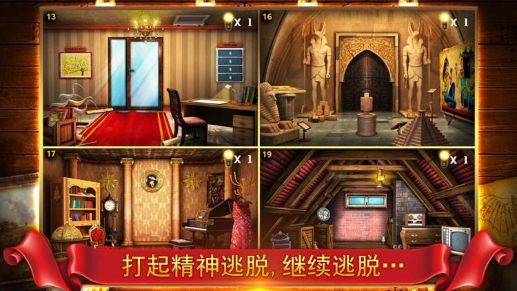 密室逃脱:100个房间之七博物馆奇妙夜 screenshot-4