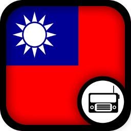 台灣人的電台 - TW Radio